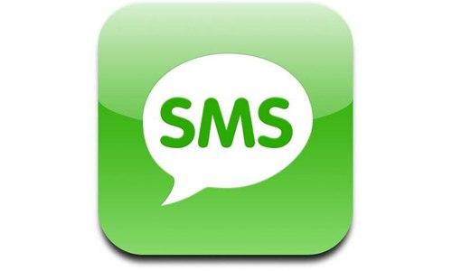 Белорусы отправили наНовый год неменее 42 млн SMS-сообщений