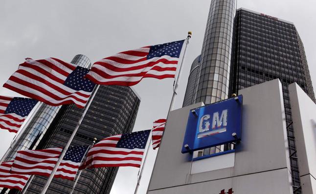 GM в 2016 реализовал в КНР 3,87 млн автомобилей