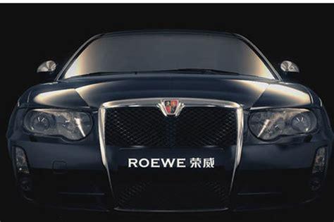 1-ый тизер нового джипа Roewe RX8 размещен вweb-сети интернет