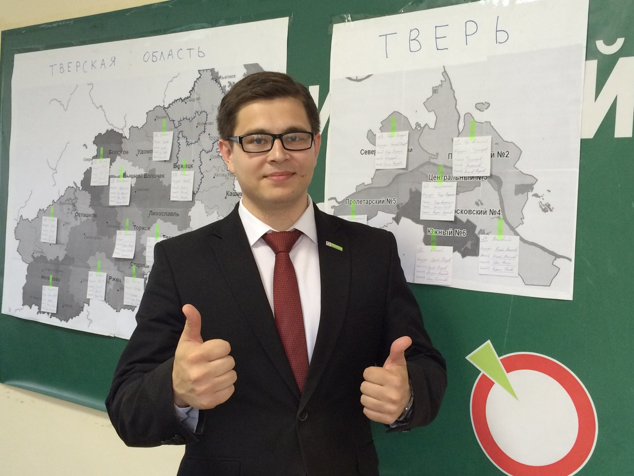 Умер член тверского отделения партии «Яблоко» Алексей Доманов