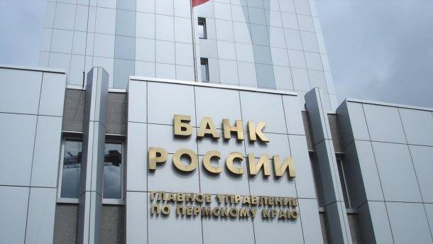 В Российской Федерации будут перекрыть опасные интернет-ресурсы заодин день