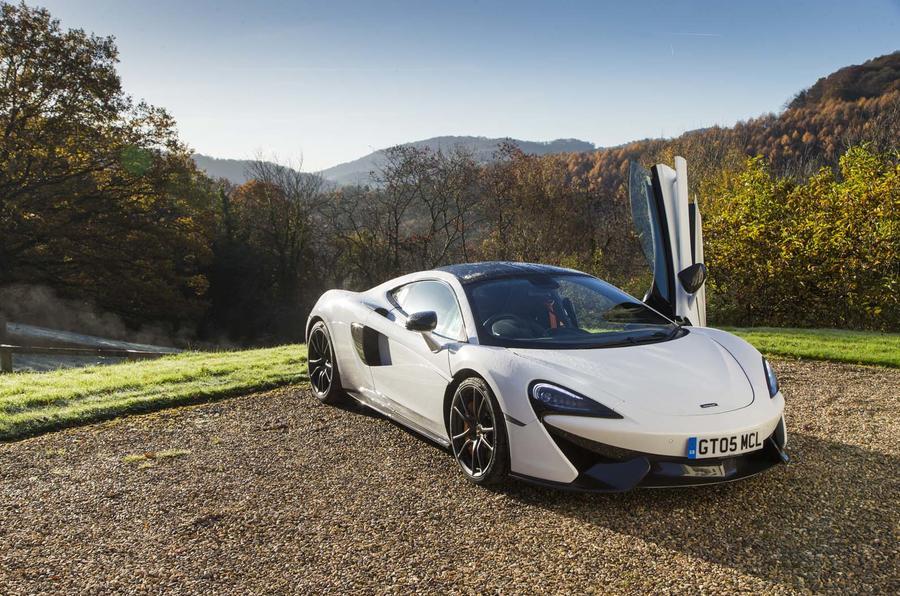 Компания McLaren разработала Sport Pack для купе 570GT