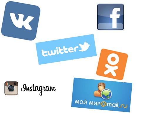 Найдено разъяснение, почему люди смотрят за«бывшими» в социальных сетях