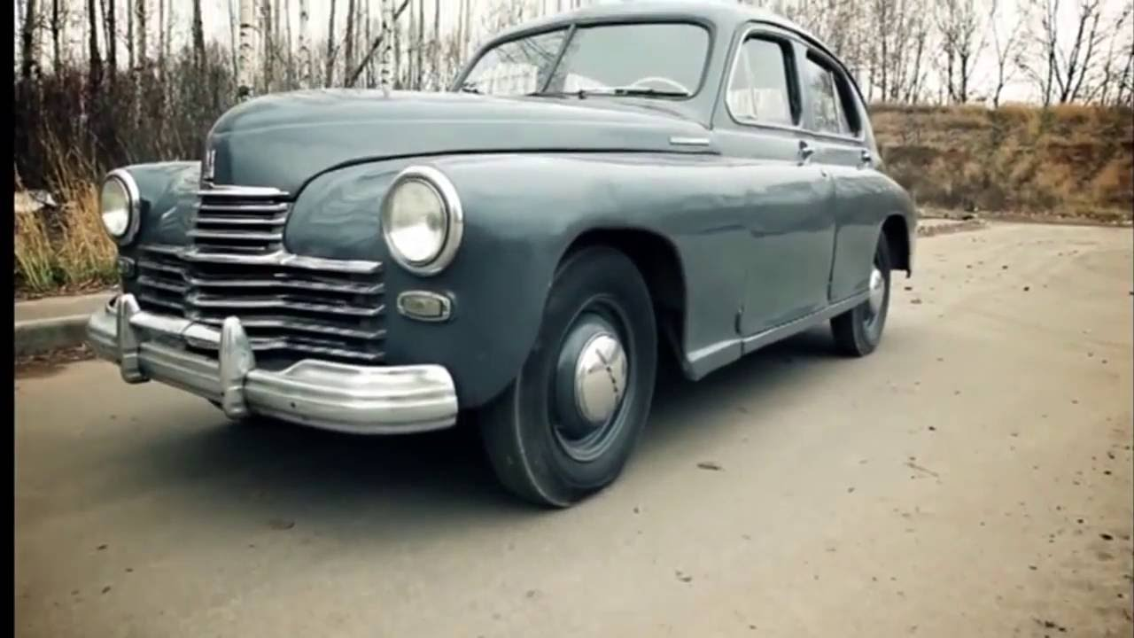 Всекретных автомобилях СССР устанавливали двигатели от Форд иDodge— специалист
