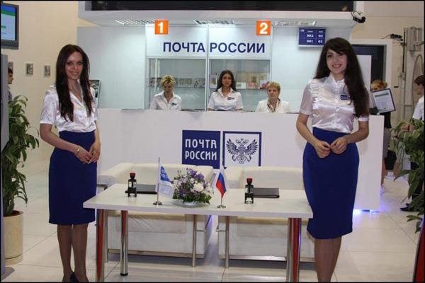 В России появился сервис для бизнеса