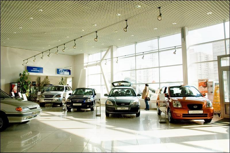 В прошлом 2016 количество автодилеров вРФ уменьшилось на8%