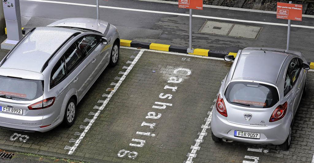 В столице вавтомобилях каршеринговых компаний установят бесплатный Wi-Fi
