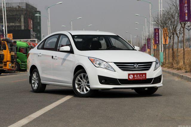 Рестайлинговый DongFeng S50 выходит нарынок либо Ниссан Sentra по-китайски