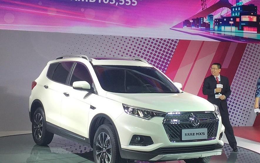 Новая модификация кроссовера Dongfeng AX7 будет презентована вШанхае