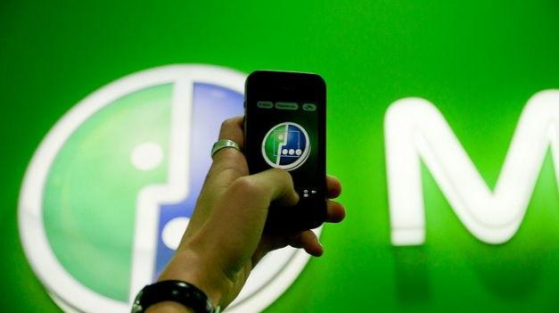 «МегаФон» первым в РФ протестировал работу счетчиков стандарте NB-IoT