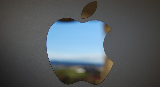 Таинственное беспроводное устройство Apple оказалось смарт-замком
