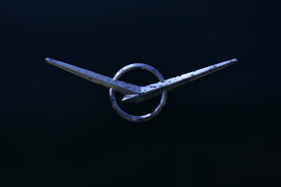 УАЗ планирует выпустить гибридный автомобиль
