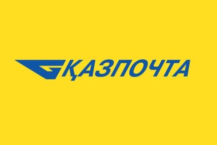 ВКазахстане укаждого дома появится собственный сайт