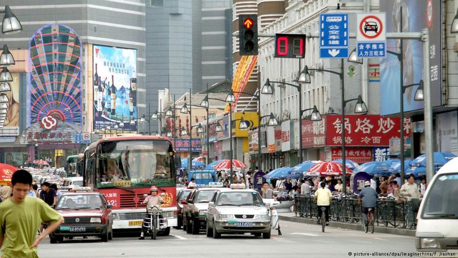 Продажи авто в Китайская народная республика возросли на7% вIквартале