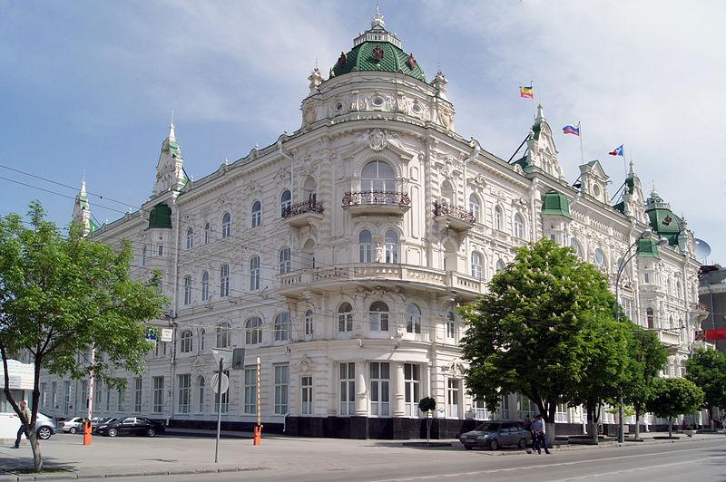 Власти Ростова закупят 23 иномарки насумму в30,5 млн руб.