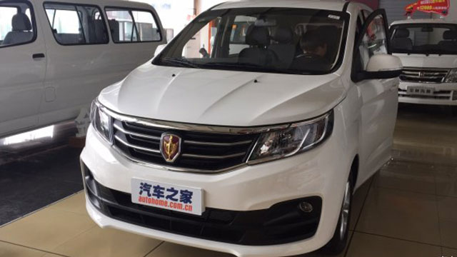 Brilliance выпустил бюджетный минивэн Jinbei F50
