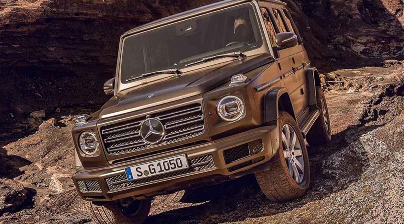Mercedes-Benz продолжит выпуск прошлого поколения G-Class