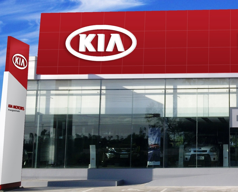 Компания Кия  открыла в столице России  новый флагманский дилерский центр