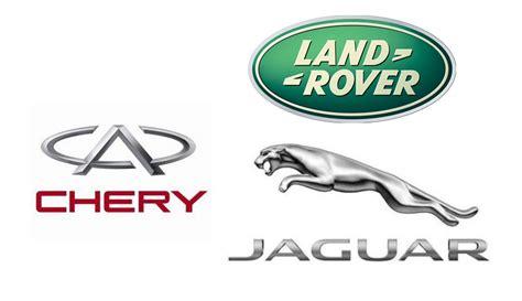 Jaguar Land Rover и Chery могут создать новую автомобильную марку