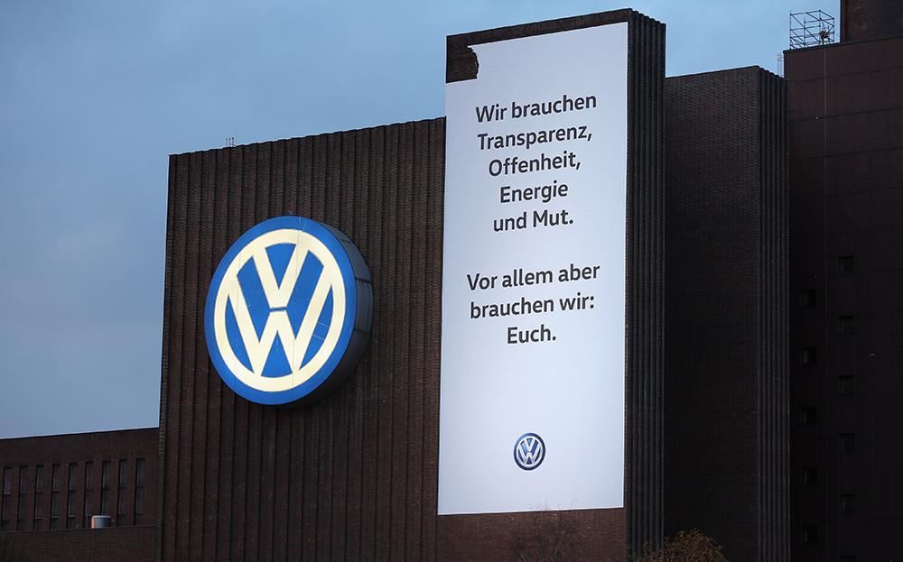Продажи Volkswagen на мировом рынке в июне выросли на 4