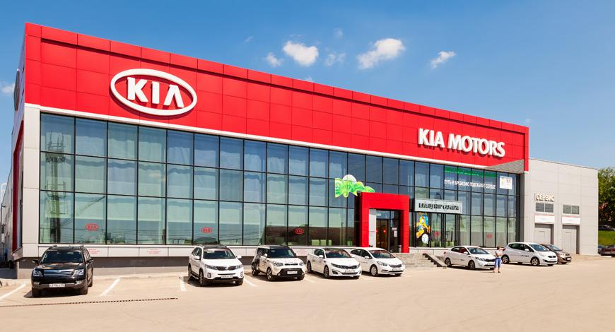 В Российской Федерации запускается программа «Семья KIA»