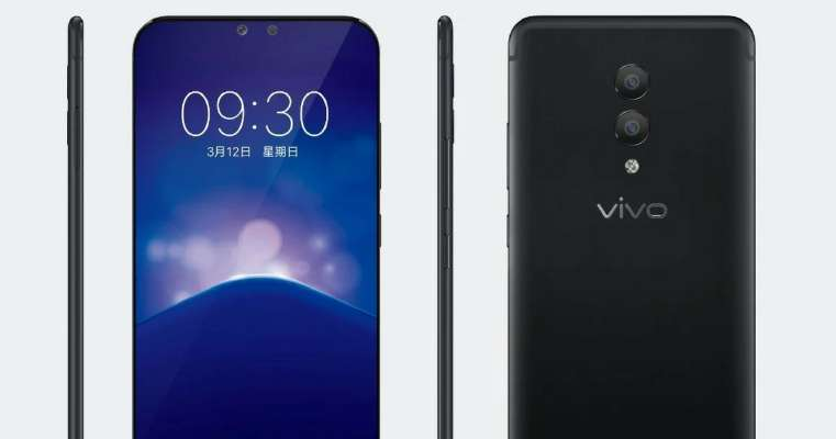 Vivo создала 1-ый вмире смартфон с10 ГБоперативной памяти