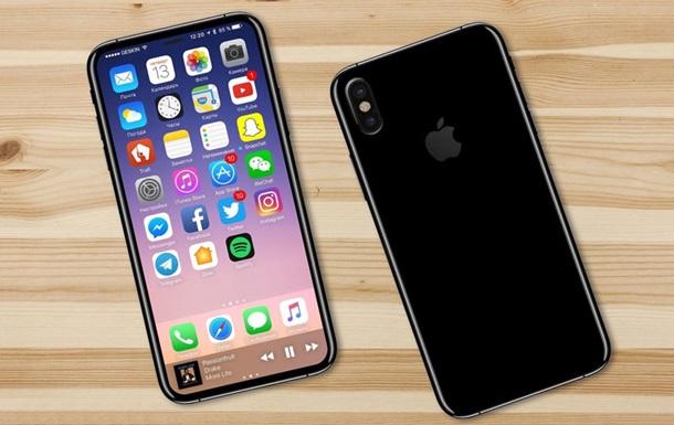 Стоимость iPhone 8 составит приблизительно 1100 долларов— специалисты