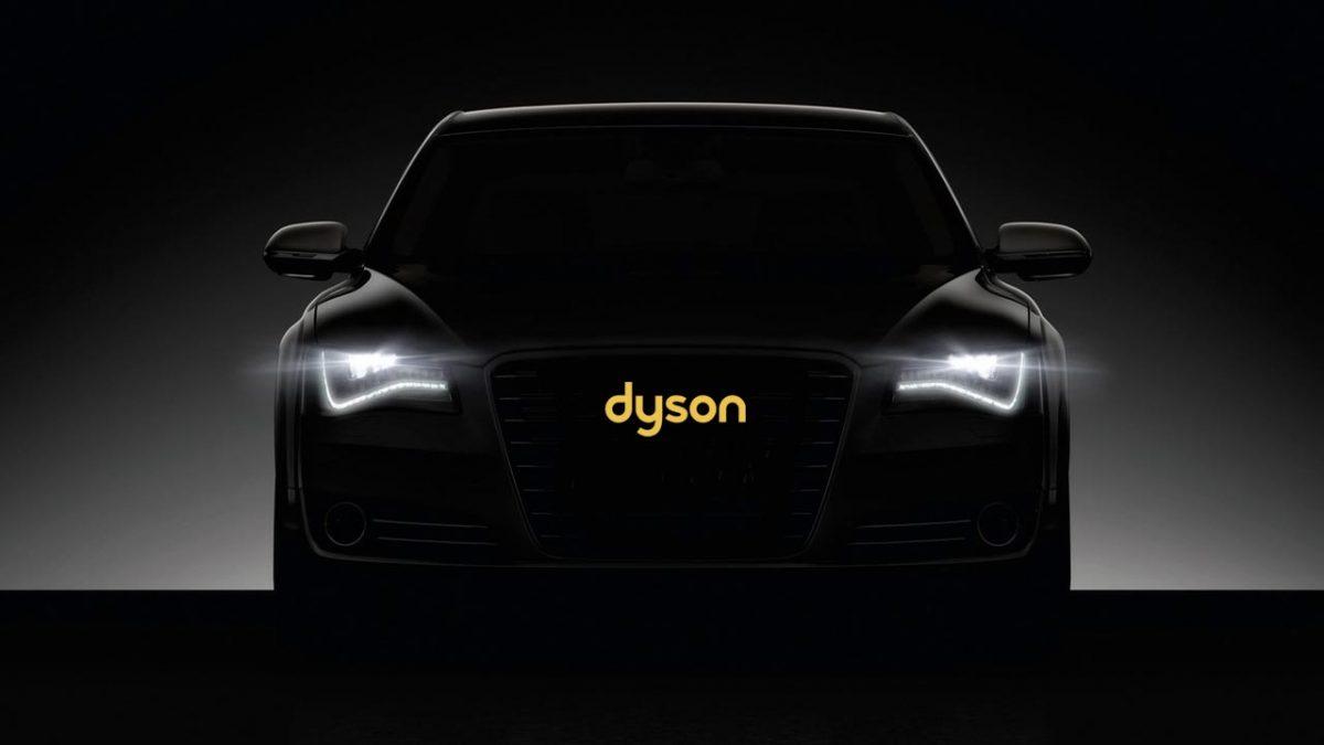 Производитель пылесосов Dyson запатентовал название для электромобилей