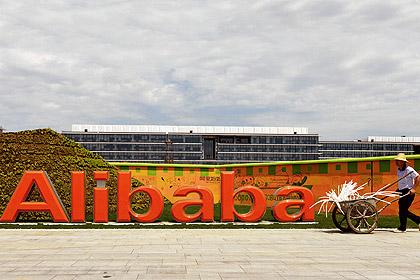 Alibaba запустила в Российской Федерации магазин приложений Nine Store