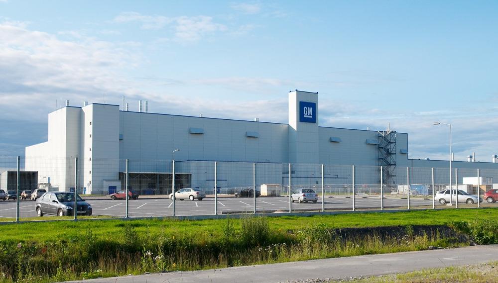 В дженерал моторс опровергли информацию о восстановлении работы завода вПетербурге