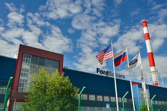Форд Sollers наращивает локализацию авто в РФ