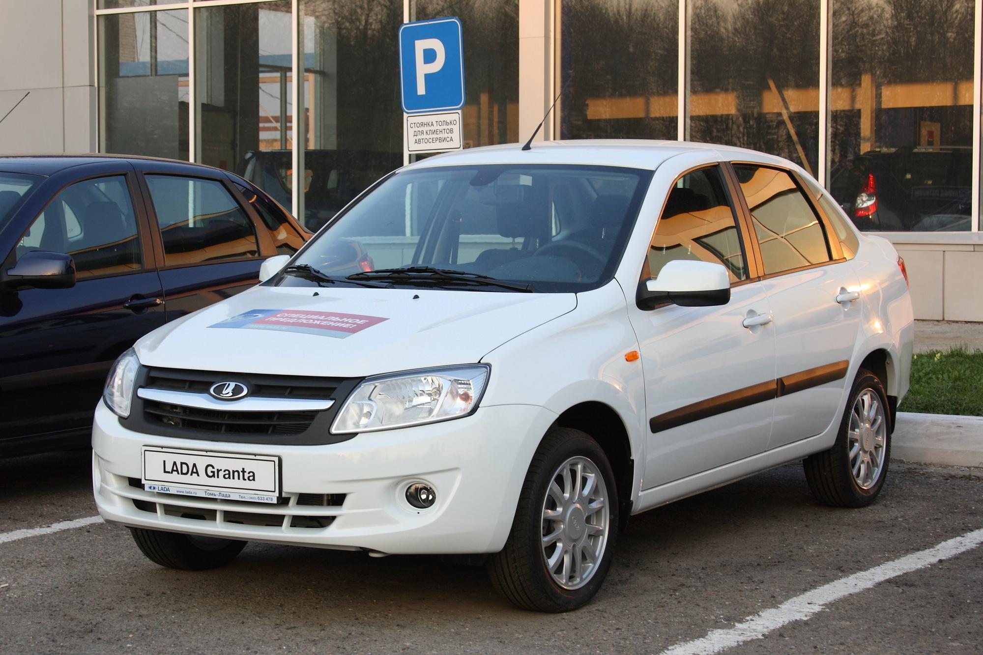Волжский автомобильный завод обновит Лада Granta в2016г.