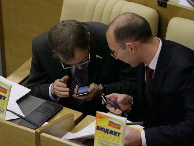 Роскомнадзор приступил кпроведению тестирования мессенджеров для чиновников