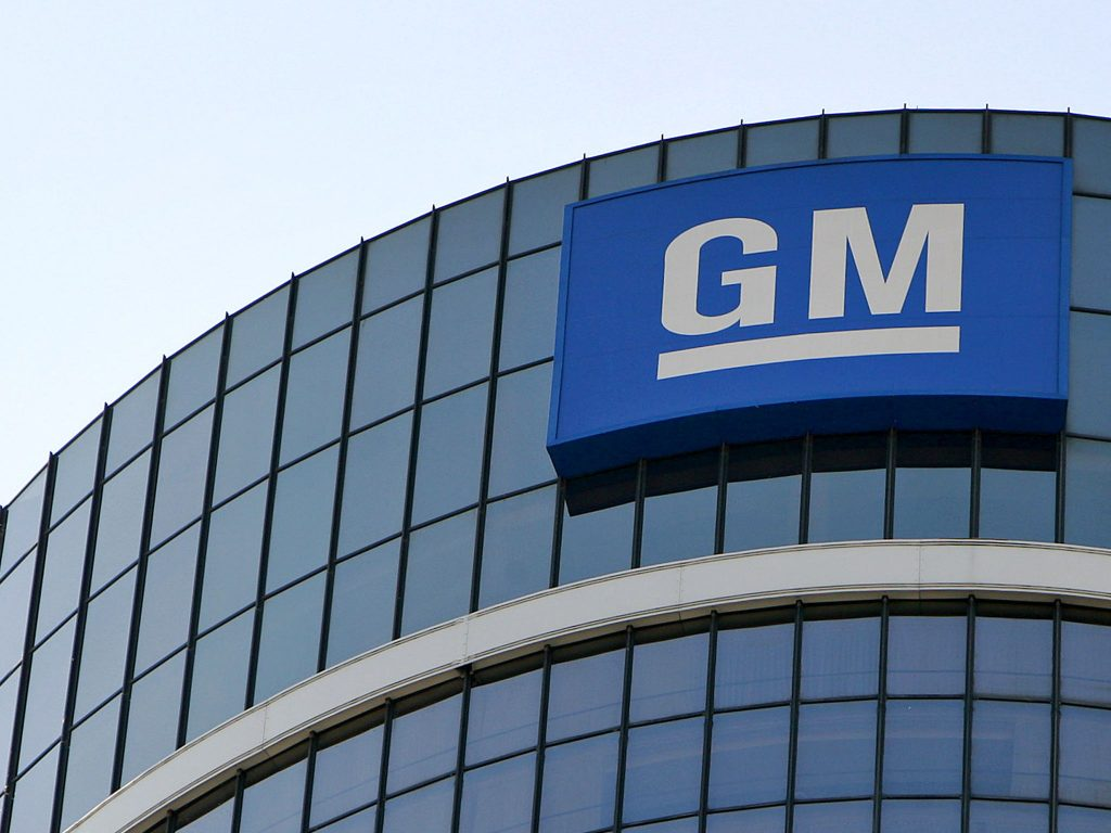 general motors company See all companies search general motors co gmus: nyse add to watchlist general motors co engages in the designing, manufacturing, and selling of cars, trucks, and automobile parts.