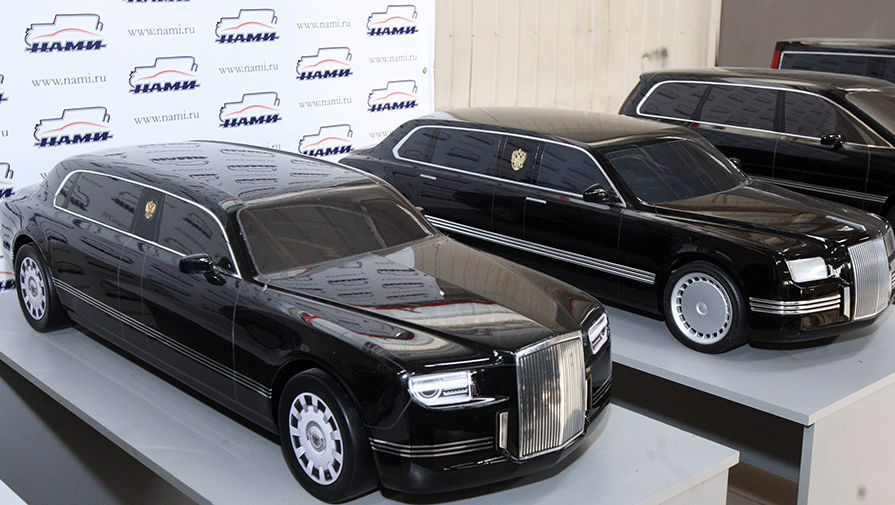 НАМИ может выпускать по150 авто проекта «Кортеж» вгод