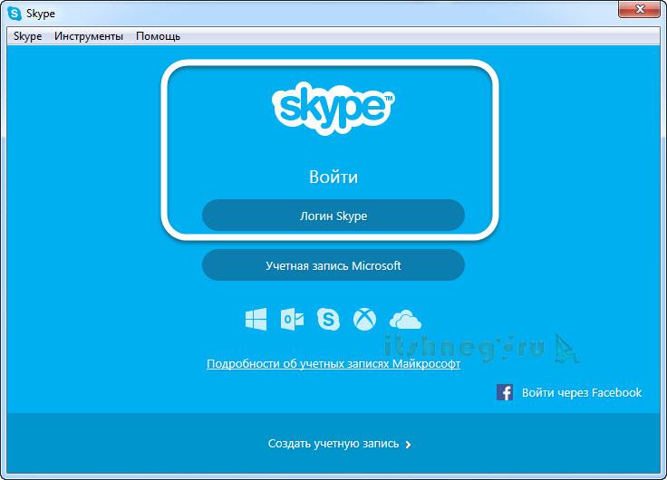 Через Skype можно будет входить в иные сервисы Microsoft