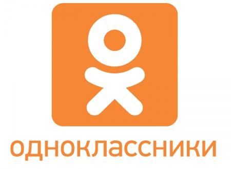 Вчесть Дня друзей соцсеть «Одноклассники» запустила эстафету