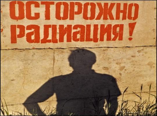 Ученые из РФ открыли наночастицы, защищающие тело отрадиации