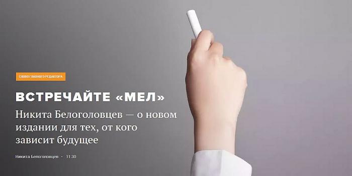 В РФ запустили мессенджер для родителей иучителей