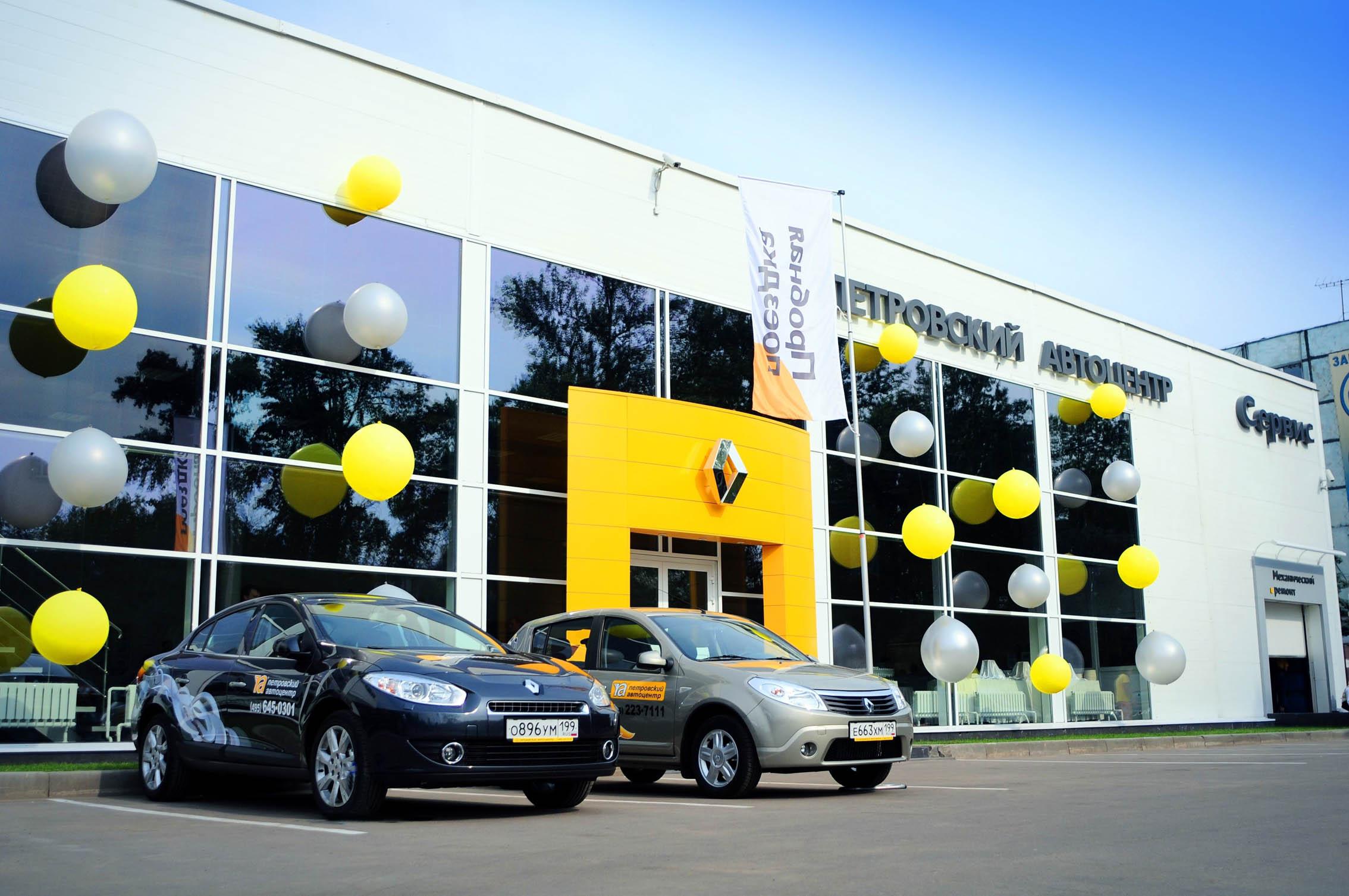 Российские продажи Renault вянваре-октябре выросли на18%