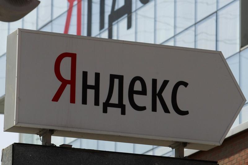 «Яндекс» запустил собственный образовательный проект «Издательство»