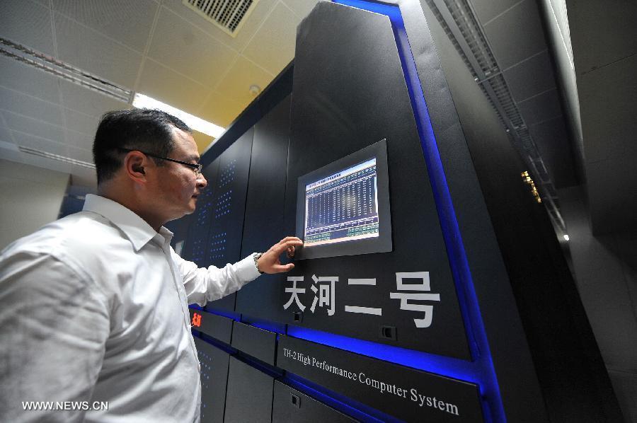 КНР возглавил рейтинг стран ссамыми сильными суперкомпьютерами
