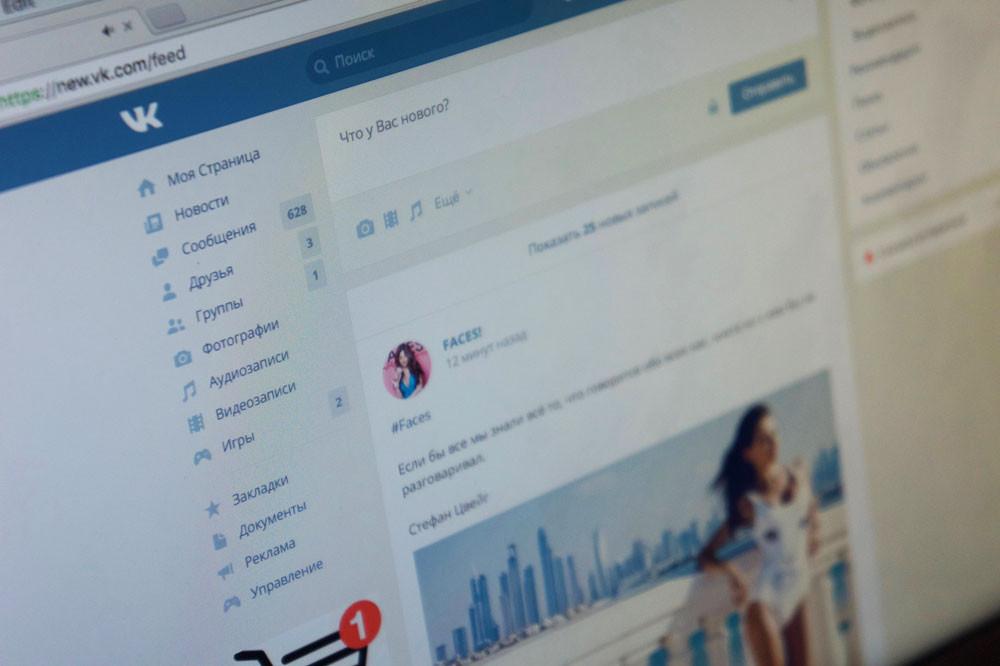 Роскомнадзор заблокировал всоцсети «ВКонтакте» неменее 5 000 страниц спризывами ксуициду