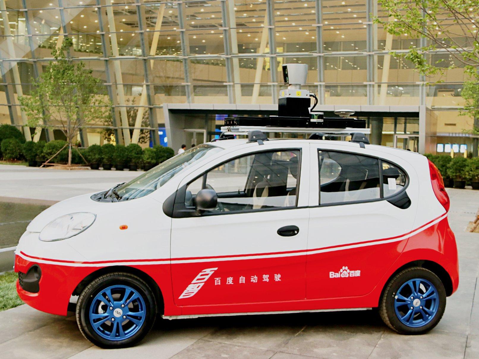 Компания Baidu обещает вывести нарынок беспилотный транспорт уже в2018г