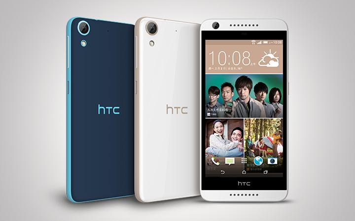 ВHTC опровергли информацию опродаже мобильного подразделения