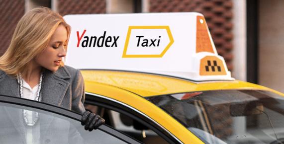 Опубликовано эффектное видео тест-драйва беспилотного «Яндекс.Такси» в зимних условиях