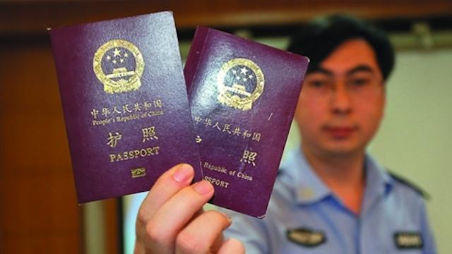 Жителей Китая вынудят использовать вweb-сети настоящие имена