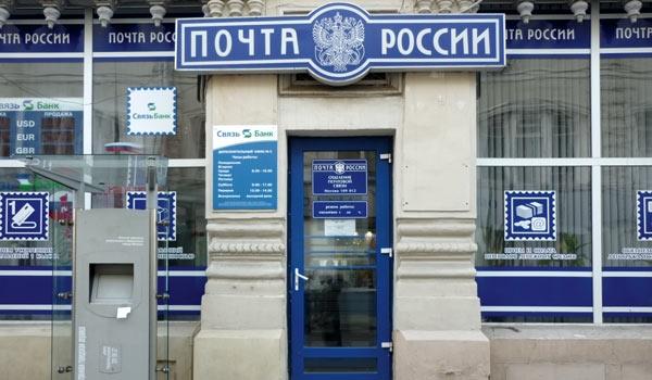 «Почта России» будет доставлять посылки дронами