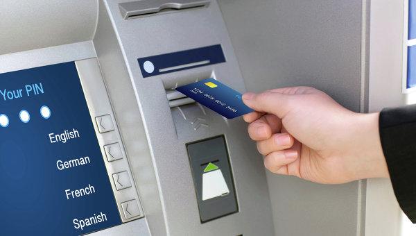 Кибермошенники устроят осаду банкоматов в следующем году
