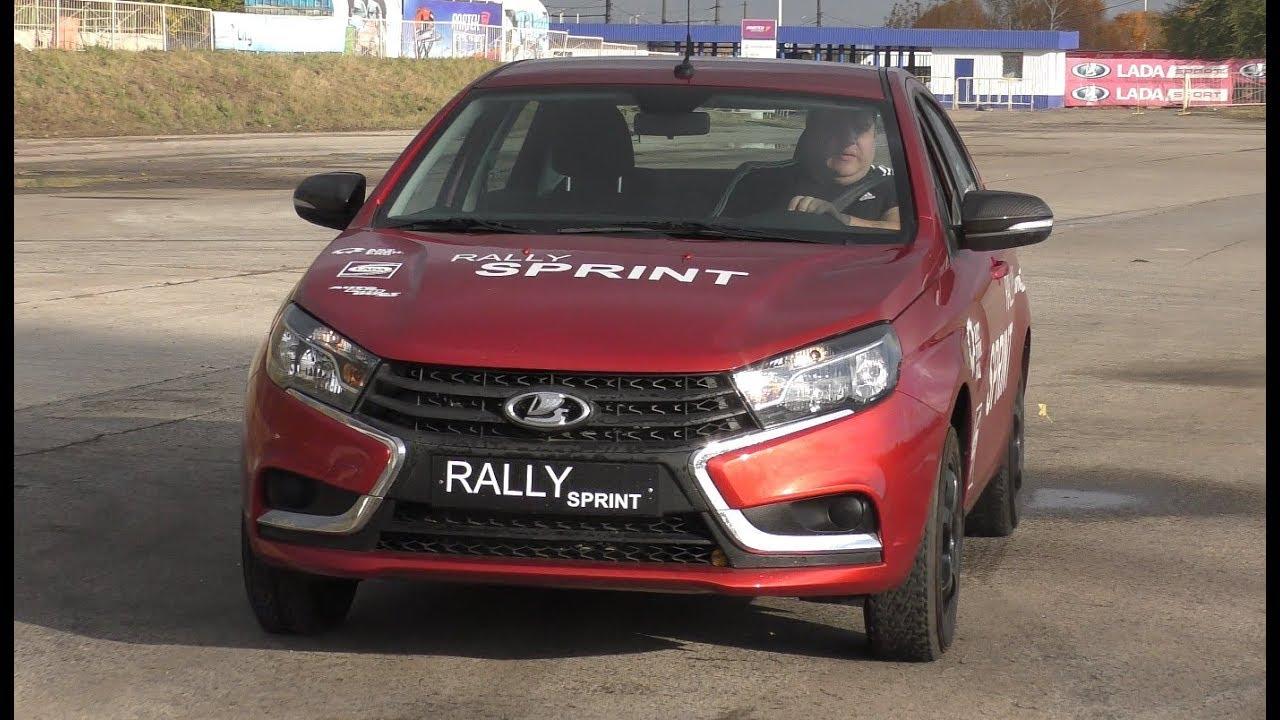 Раллийная LADA Vesta Rally Sprint будет работать с форсированным двигателем